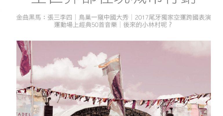 0156_封面封底-011