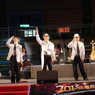 20130119_技嘉尾牙